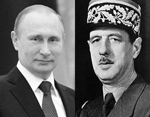 Многие французы считают Путина вторым де Голлем, заявил автор вышедшей во Франции книги о российском президенте
