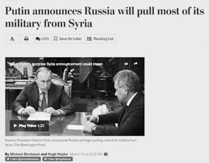 Западные СМИ отмечают, что Путин своим решением «перехитрил и застал врасплох» Вашингтон