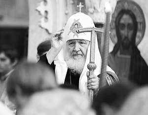 Патриарх Кирилл призвал Церковь бороться с опасной ересью