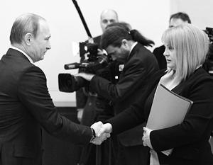 Обновление состава ЦИК, в который вошла защитница прав граждан Элла Памфилова, – очередной этап реализации президентской программы, с которой Владимир Путин шел на выборы 2012 года