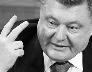 Порошенко пугает своих сограждан концепцией русского мира