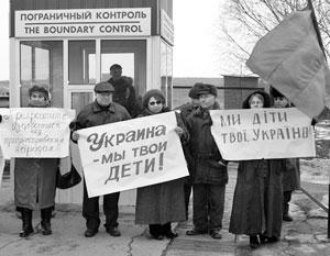 Сейчас Приднестровье находится в тисках блокады со стороны Украины и Молдавии