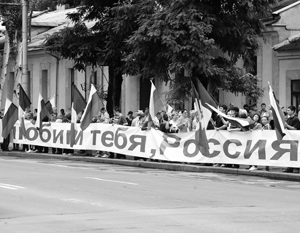 Нормализация отношений России и Молдавии все еще под вопросом