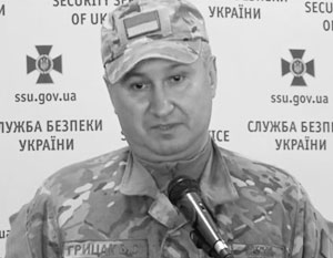 Принадлежность задержанного к СБУ начальник СБУ Грицак уже признал