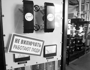 На российских заводах резко снизился уровень травматизма, в том числе смертности