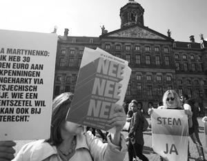 Против ассоциации ЕС и Украины на референдуме проголосовал 61% жителей Нидерландов, свидетельствуют результаты подсчета всех голосов. Украинцам отказали в евробратстве
