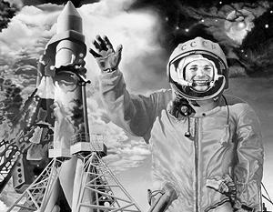 12 апреля 1961 года в космическое пространство попал не только Юрий Гагарин
