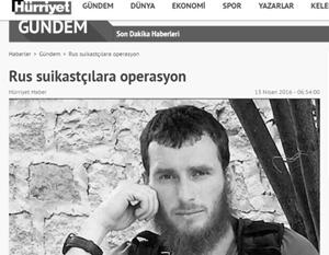 «Министр иностранных дел» самопровозглашенной Чеченской Республики Ичкерия Абдулвахид Эдильгериев был убит в ноябре 2015 года