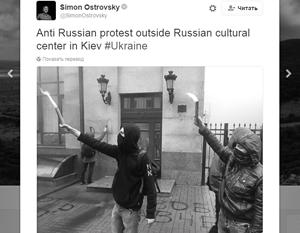 В Киеве забросали дымовыми шашками представительство Россотрудничества