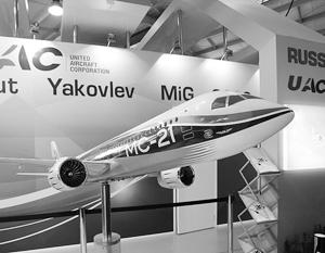 Танзания заинтересовалась закупками самолетов МС-21