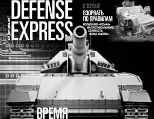 Заявленная стоимость проекта составляет 1 млн долларов за один танк