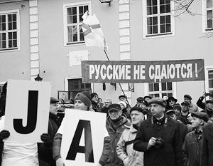 В последние годы проблема прав русскоязычных резко обострилась