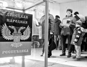 В качестве компромисса для украинской стороны в Донецке обсуждают идею выборов по мажоритарной системе