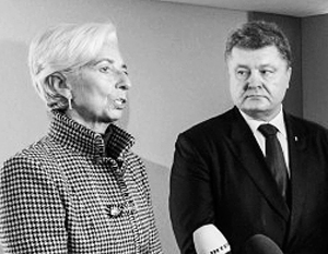 МВФ вселил в Украину надежду на новые кредиты