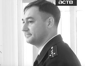 Командир корабля Лоскин отправится в тюрьму, в отличие от своего заместителя