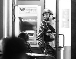 Захвативший заложников в московском банке был ликвидирован спецназовцами