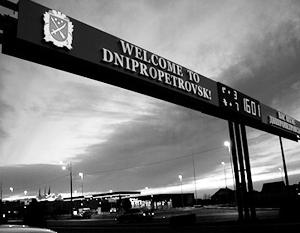 По словам городских депутатов, 90% жителей Днепропетровска выступали против переименования