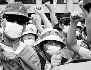 Жители Окинавы протестуют против размещения американских баз