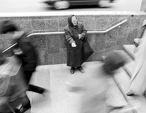 Новый кредит от МВФ может дорого обойтись простым украинцам