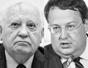 Геращенко пообещал закрыть для Горбачева въезд в Европу