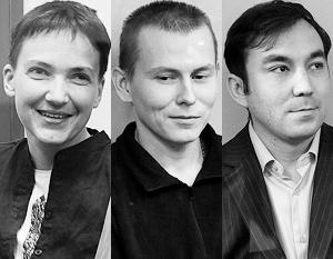 Савченко обменяли на Ерофеева и Александрова