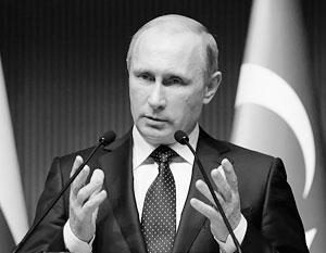 Владимир Путин подробно объяснил, как Турция может помириться с Россией