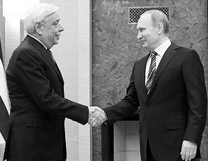 Президент России Владимир Путин и президент Греции Прокопис Павлопулос