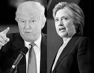 Трамп и Клинтон критикуют друг друга, не стесняясь в аргументах