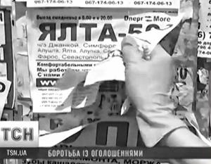 Добровольцы превратили центр Днепропетровска в новую зону антитеррористической операции, вступив в войну с «туристическим сепаратизмом»