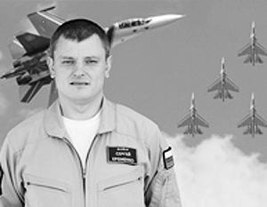 За штурвалом упавшего самолета находился майор Еременко