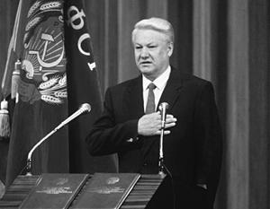 Прошло 25 лет со дня выборов первого президента России