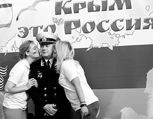 В Крыму День России отметили на торжествах представители сразу 30 народов
