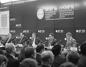 Экономика: Форум в Петербурге показал стремление Европы к компромиссу