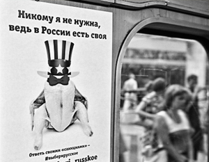 Европейцы не ожидали, что российские ответные санкции окажутся такими болезненными