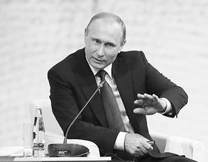 «Предлагаем подумать о создании большого евразийского партнерства с участием ЕАЭС», – сказал президент Путин, выступая на ПМЭФ-2016