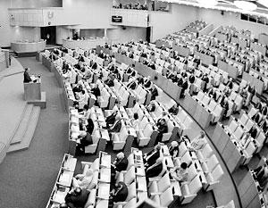Работа нынешнего созыва Госдумы признана насыщенной и эффективной, но от нового состава нижней палаты ожидают большего