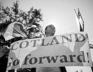 Сторонники независимости Шотландии после референдума в Великобритании воспряли духом