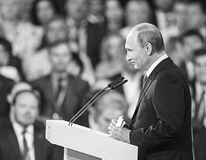В речи Путина на съезде, по мнению экспертов, уже обозначена связка думской и президентской избирательных кампаний