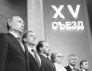 «Единая Россия» смогла стать самой массовой и влиятельной политической силой. Важно не потерять доверие, завоеванное огромными усилиями, подчеркнул Владимир Путин