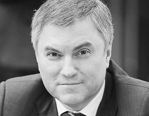 Вячеславу Володину предстоит протестировать избирательную систему