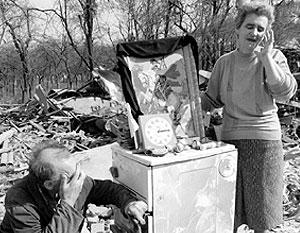 Операция НАТО против Югославии получила название «Благородная наковальня»