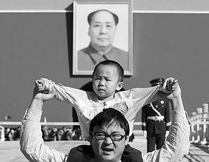 Среди китайцев набирают всю большую популярность консервативные и националистические лозунги