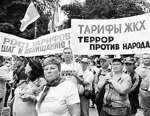 Власти Украины довели население и энергетику страны до критической точки