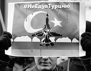 Версия, что турецкие пилоты самовольно сбили российский самолет, не выдерживает критики