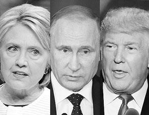 Кандидаты в президенты США не могут обойтись без разговоров о России