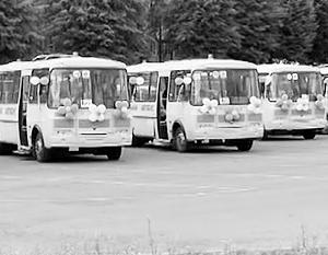 Украинские СМИ: Школьные автобусы были закуплены у «страны-агрессора»