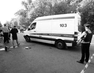 Убитым были нанесены многочисленные колото-резаные ранения