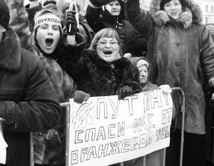 Украина была частью «русского мира» задолго до Владимира Путина
