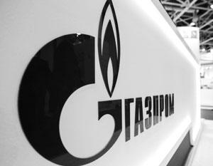 Антимонопольные претензии Киева к Газпрому больше похожи на бред