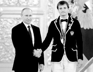 Путин вручил государственные награды олимпийским медалистам